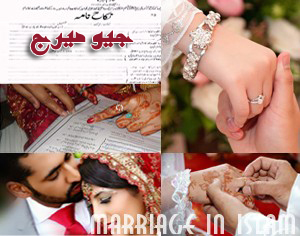Nikah in Islam Significance and Obligations | Marriage in Islam